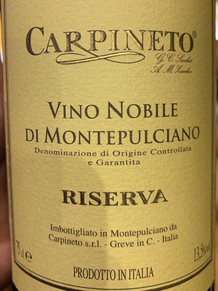 까르피네토 비노노빌레 디 몬테풀치아노 2013 Carpineto Vino Nobile di Montepulciano