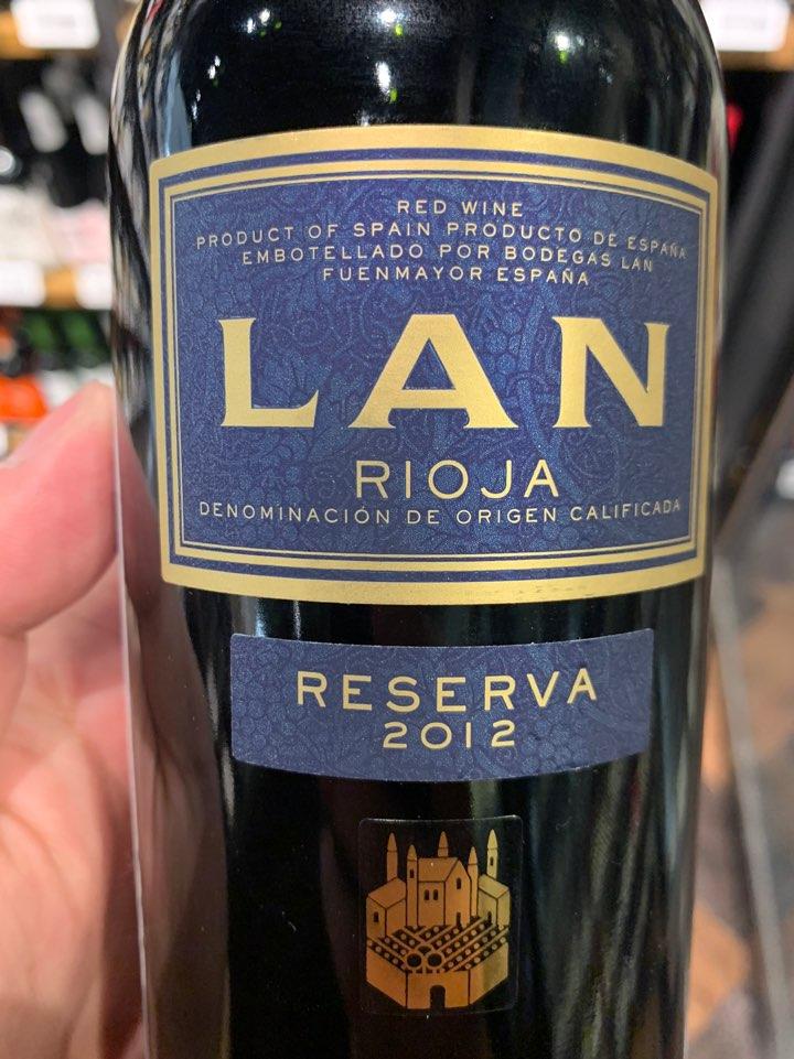 보데가 란 리제르바 2012 Bodega LAN Rioja Reserva